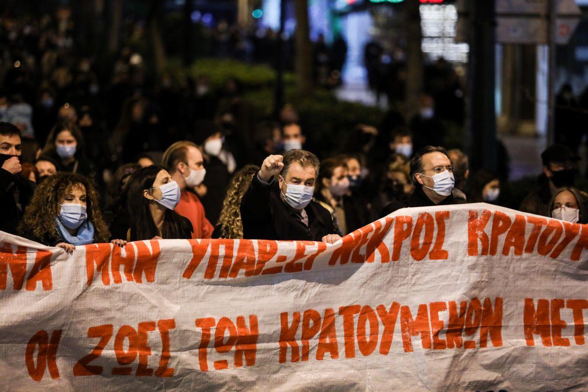 Δημήτρης Κουφοντίνας: Νέα πορεία πραγματοποιείται σήμερα