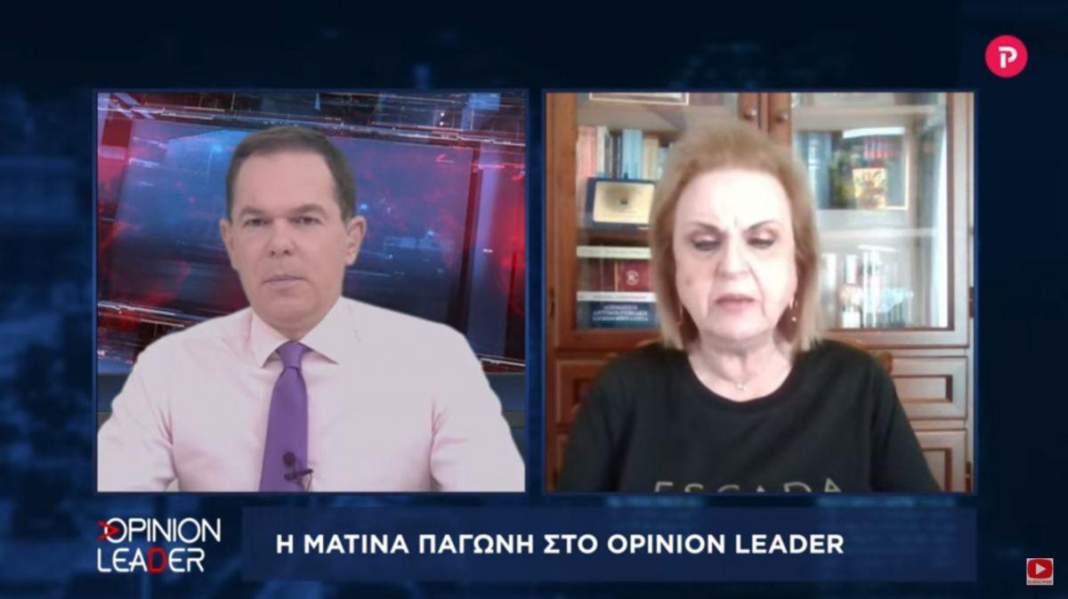 Ματίνα Παγώνη στο pagenews.gr: Είχε δίκιο η Κοτανίδου - Να μικρύνει η Επιτροπή