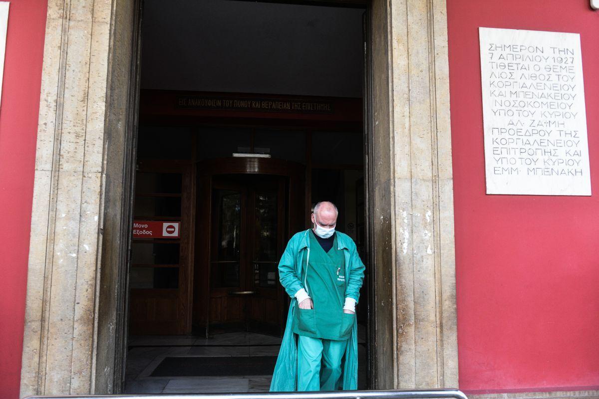 Παπαευαγγέλου: Τι δήλωσε για την κατάσταση στα νοσοκομεία