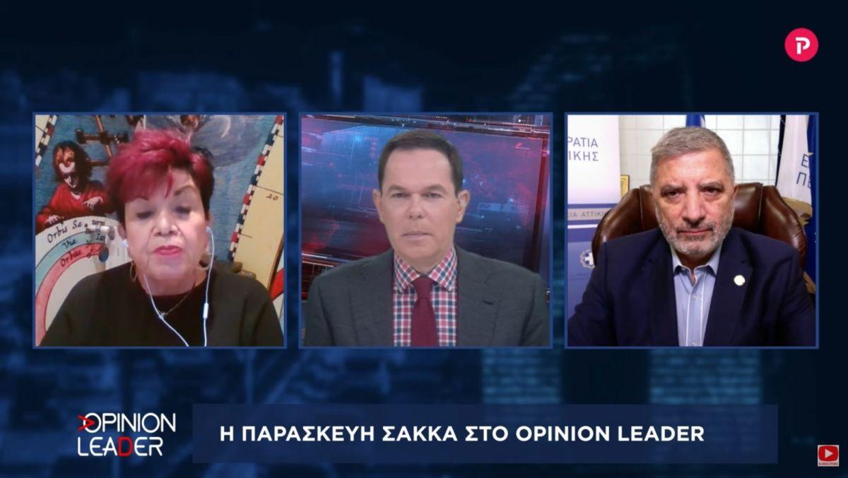 Παρασκευή Σακκά και Γιώργος Πατούλης στο pagenews.gr