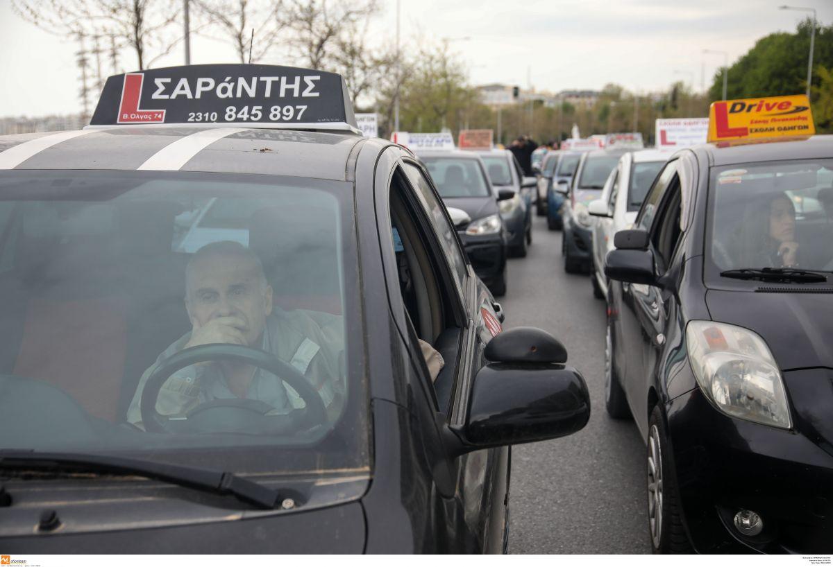 Χαρδαλιάς ενημέρωση: Ανοίγουν οι σχολές οδηγών