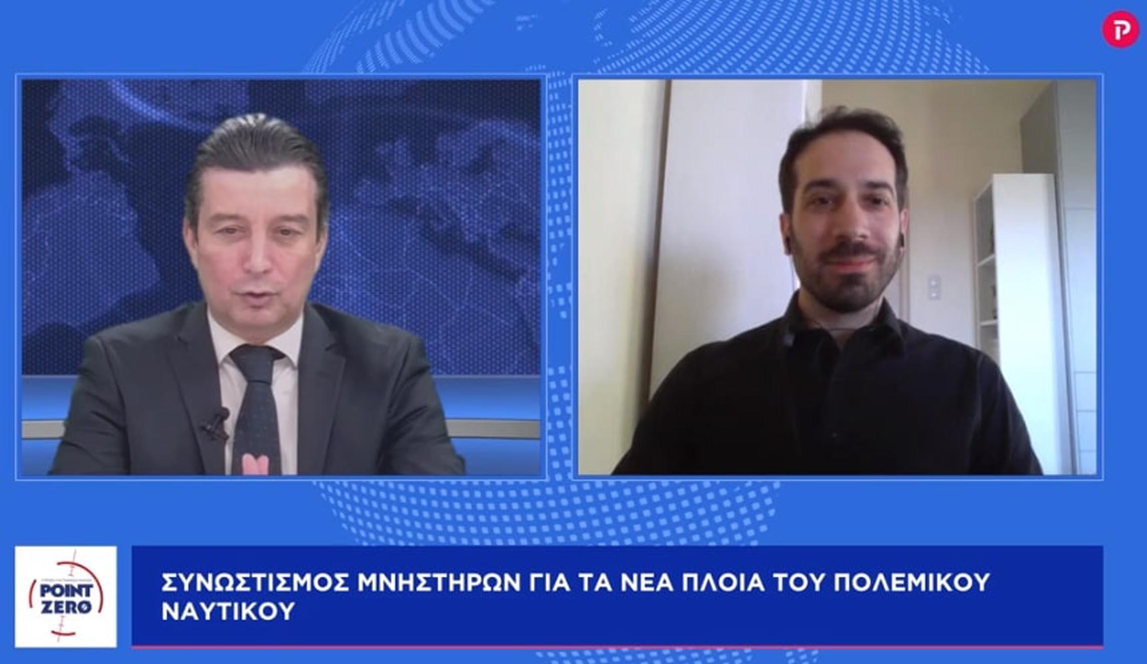 Δημήτρης Μητσόπουλος στο pagenews.gr