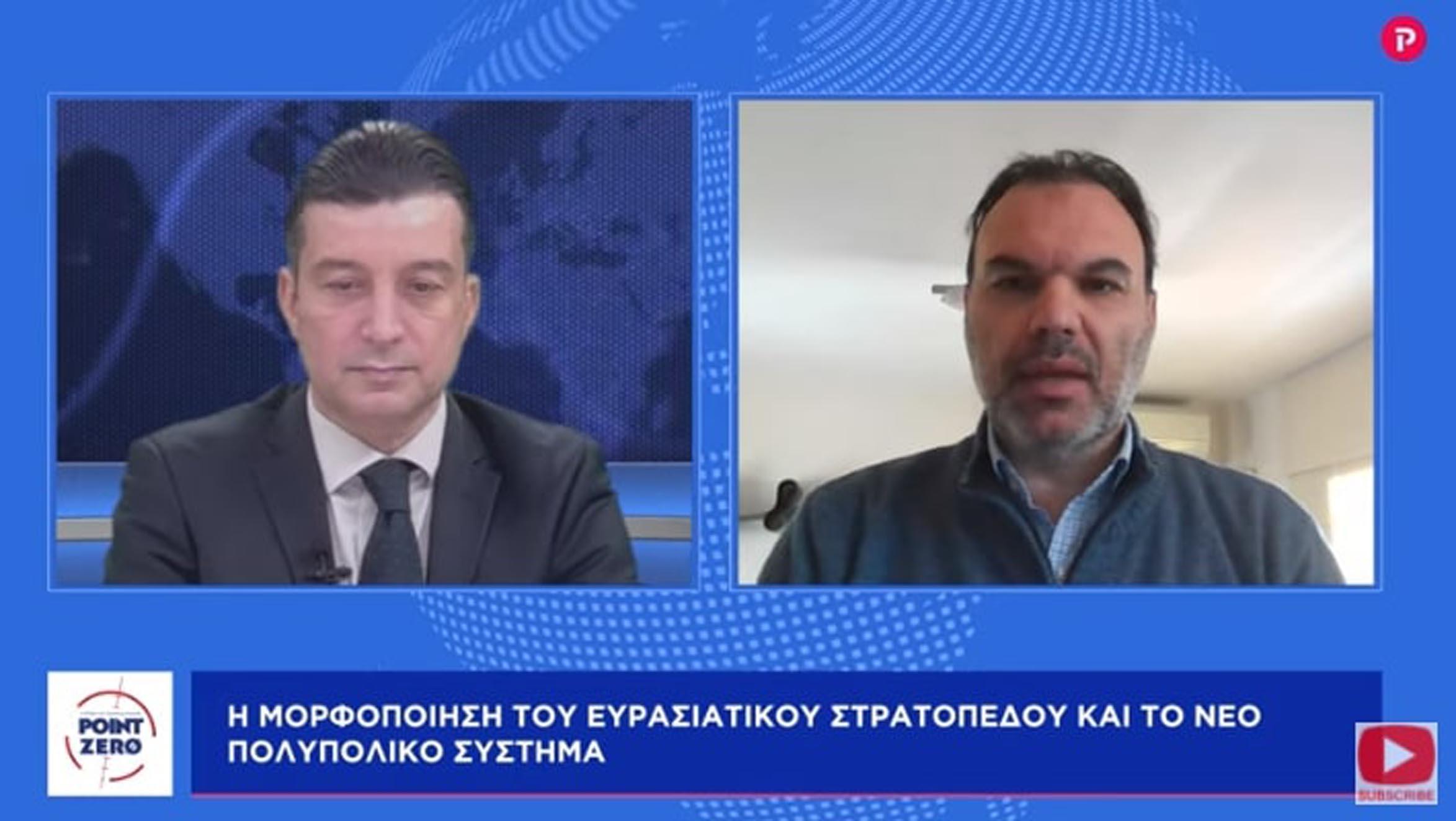 Κωνσταντίνος Λαμπρόπουλος στο pagenews.gr