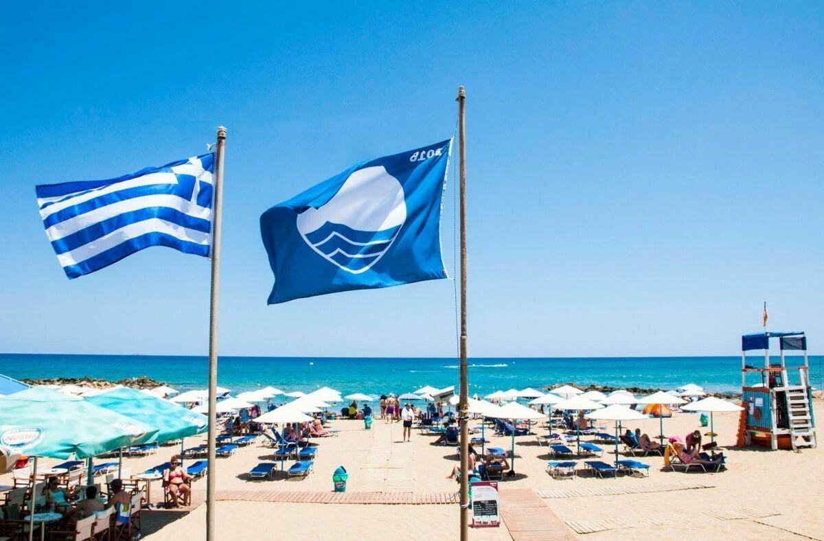 Γαλάζια Σημαία 2021