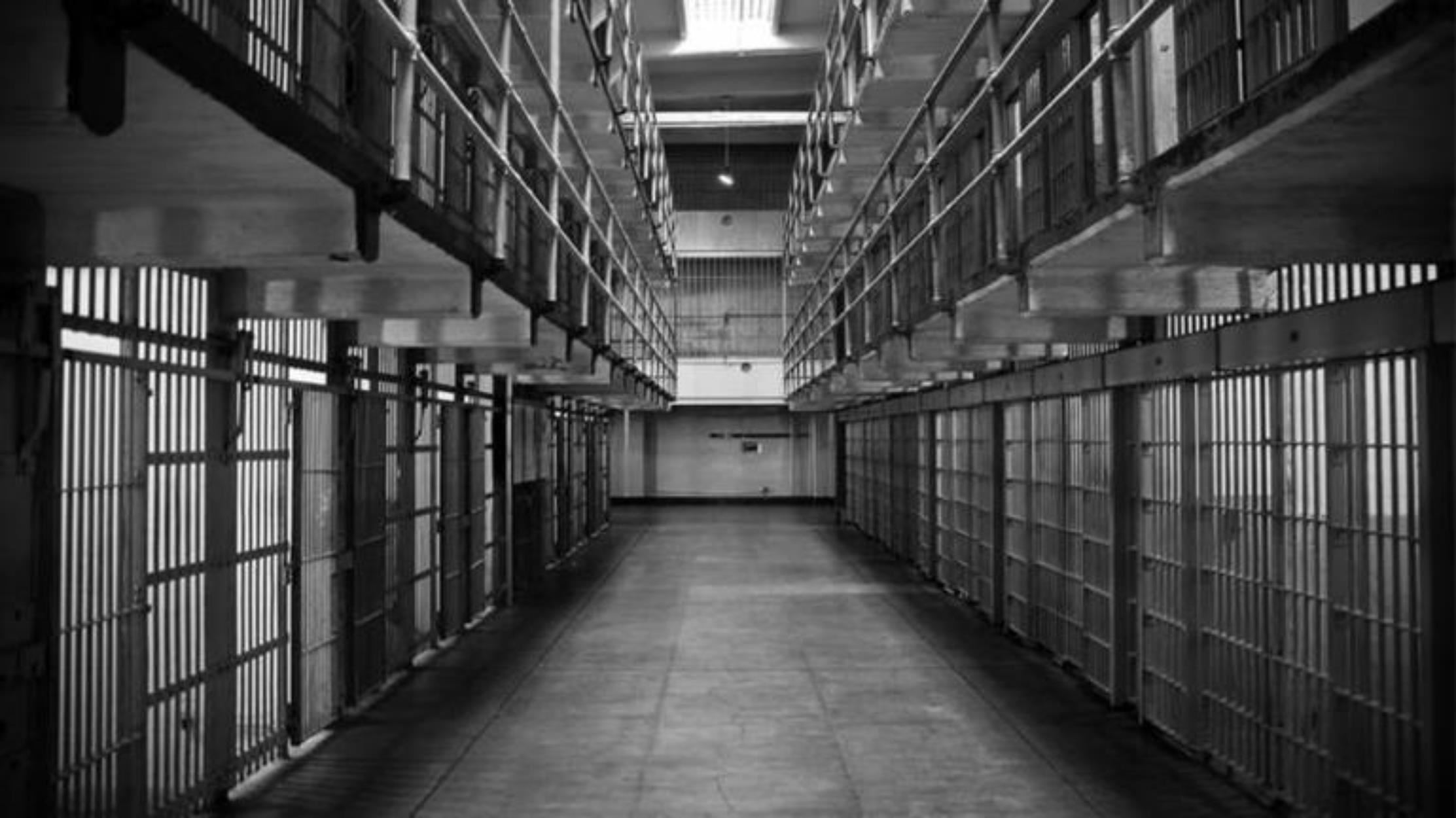 Φυλακές Αγιάς