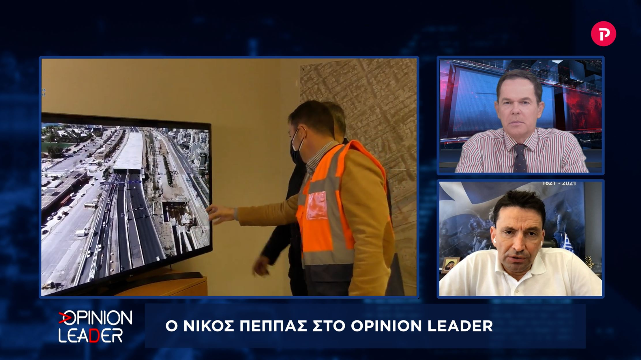 Νίκος Πέππας στο pagenews.gr